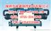 上海冷水机,重庆冷水机,制冷设备,低温冷冻机,风冷冷水机