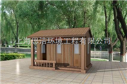 西安移動廁所\廣州移動廁所\南京移動廁所
