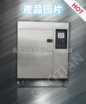 冷熱沖擊試驗箱/高低溫沖擊試驗箱