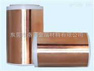 装饰材质c5191-H磷铜箔